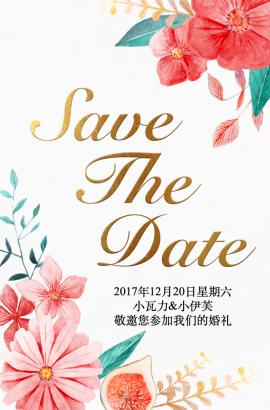 轻奢婚礼邀请函森系小清新时尚金色简约婚礼结婚喜帖