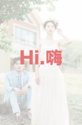 快闪韩式清新森系唯美婚礼请柬时尚浪漫结婚请帖喜帖