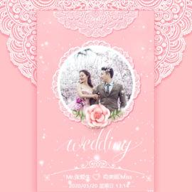 高端简洁韩式清新粉色唯美婚礼邀请函时尚结婚请帖