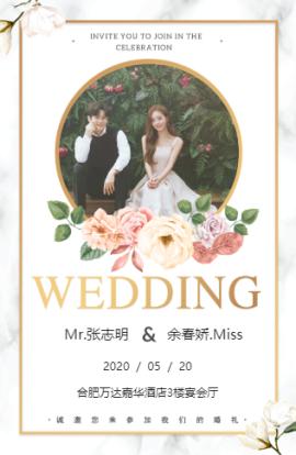 快闪韩式简约清新森系唯美结婚请帖时尚浪漫婚礼请柬