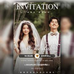 快闪高端时尚韩式婚礼邀请函文艺结婚请柬婚礼请帖