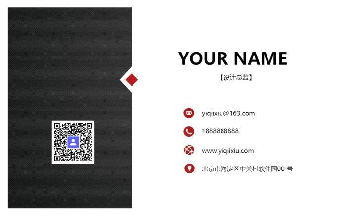 星空大气商务名片