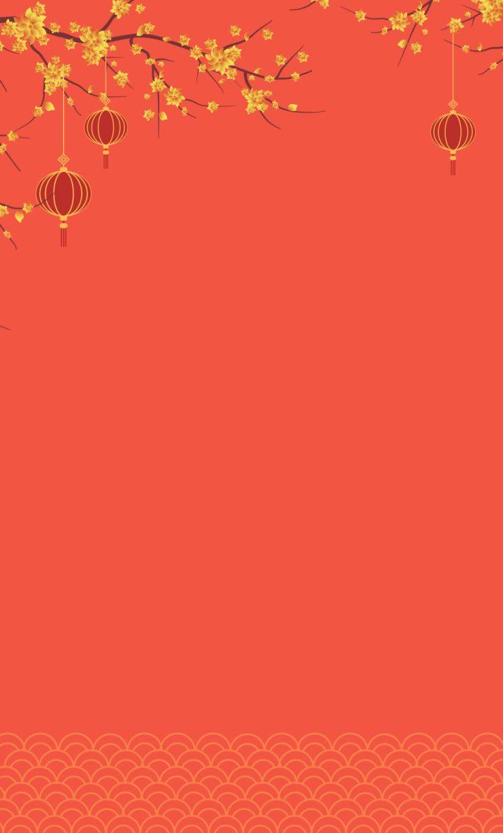 新春花卉喜庆祝福红包封面