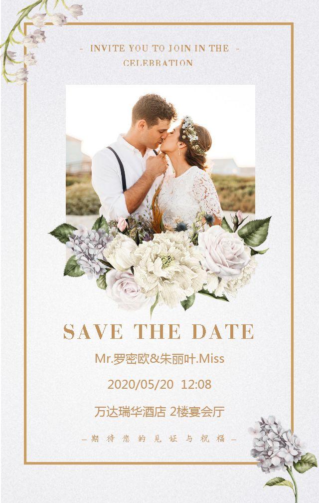 简约香槟花卉婚礼请柬