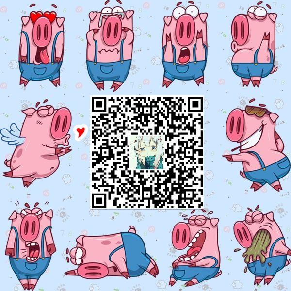 小猪九宫格二维码简约可爱