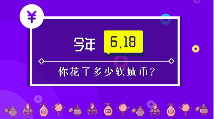 618微博图