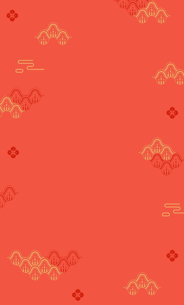 复古花纹中国风喜庆红包封面