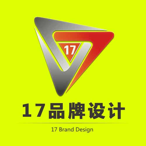 17品牌设计机构