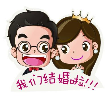 朱连青&潘晓丽的邀请函