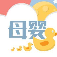 海淘--母婴促销