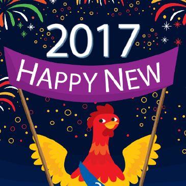2017新年快乐祝福贺卡