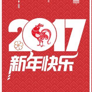 红色简约新年贺卡