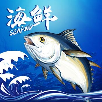 海鲜年货-海鲜促销-过年必囤的海鲜年货