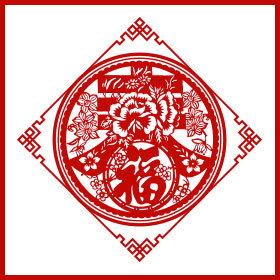 中国风剪纸春节企业祝福