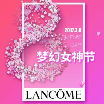 2017三八妇女节女神节 公司宣传、促销送祝福 模板