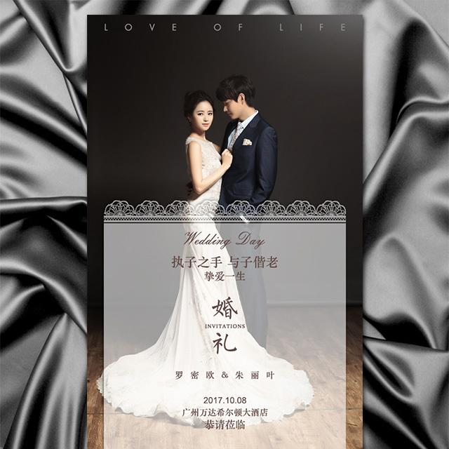 韩版轻奢韩风欧式韩式大气高档结婚婚礼邀请函请柬
