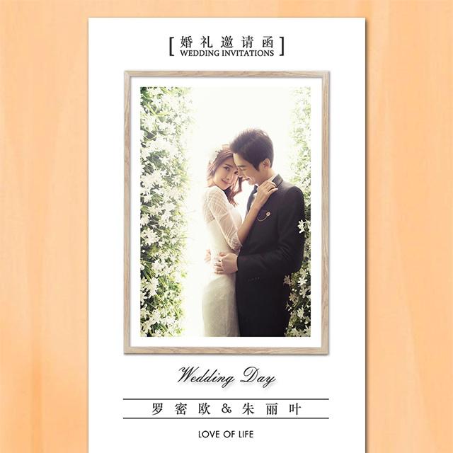 韩版轻奢韩风欧式韩式简约大气结婚婚礼邀请函请柬