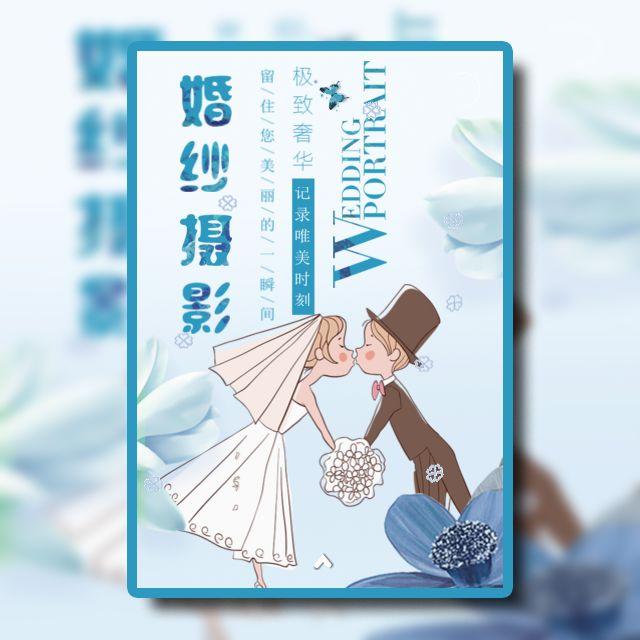 婚纱摄影 影楼宣传 婚纱 结婚
