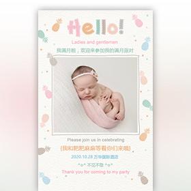 满月宴/百日宴/周岁生日邀请函 女宝宝成长记录相册