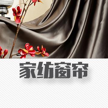 家纺窗帘-微信广告