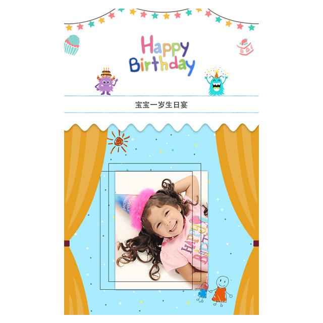 生日|满月|聚会Party邀请函|相册通用模板