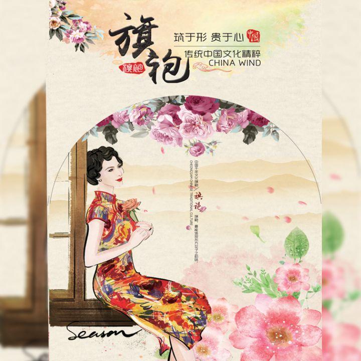 古典旗袍定制中国风邀请函中式邀请函艺术展 邀请函