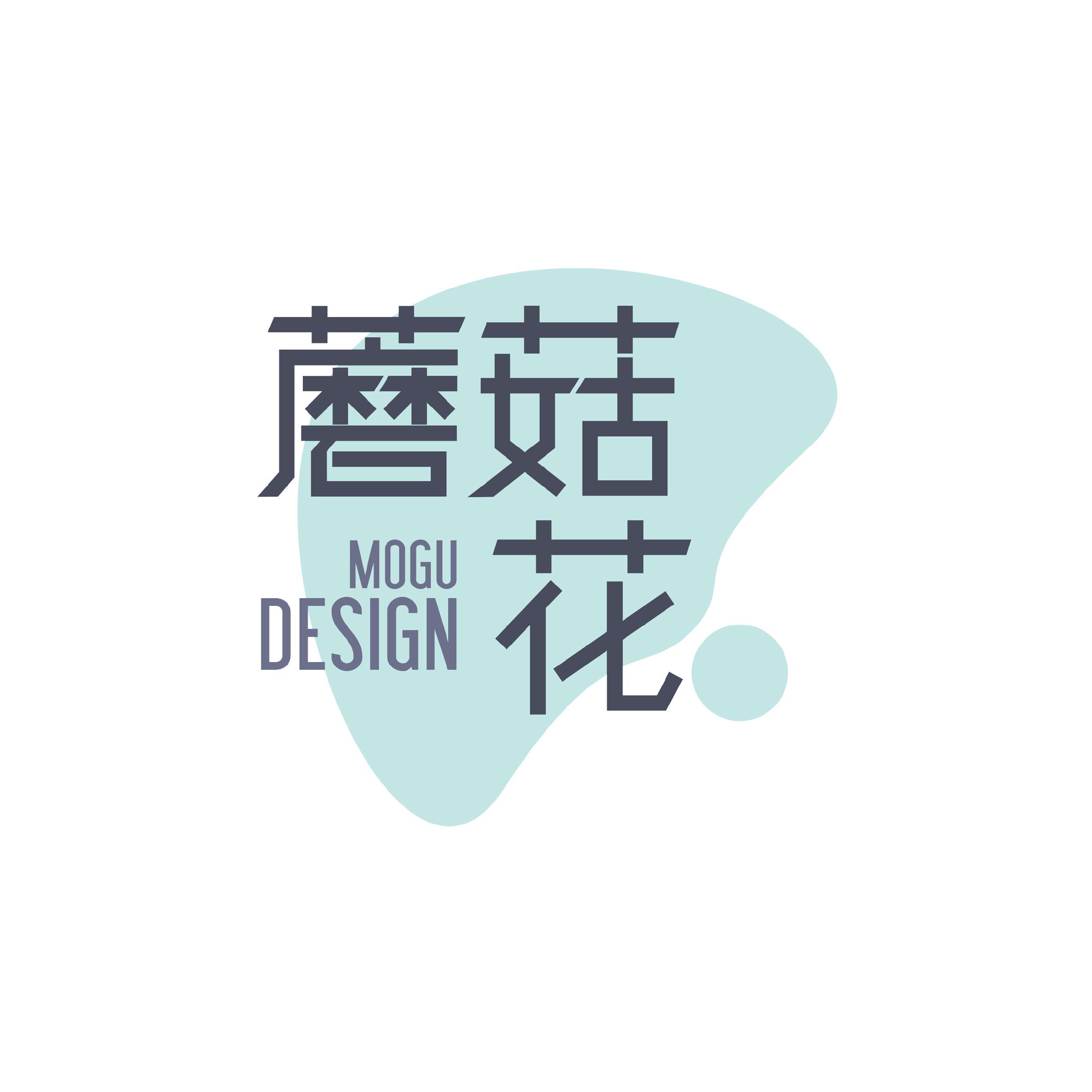 MOGU设计工作室