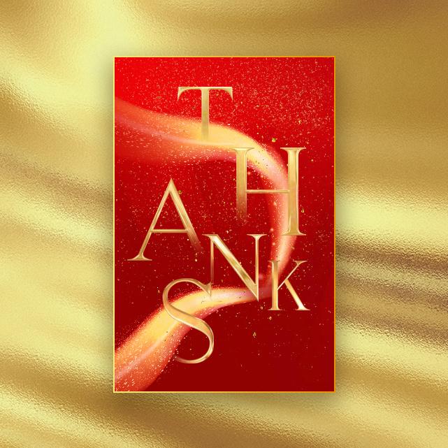 感恩节活动邀请函 答谢会 周年庆 年终盛典 通用模板