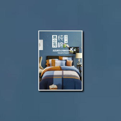 纯棉家纺-微信广告