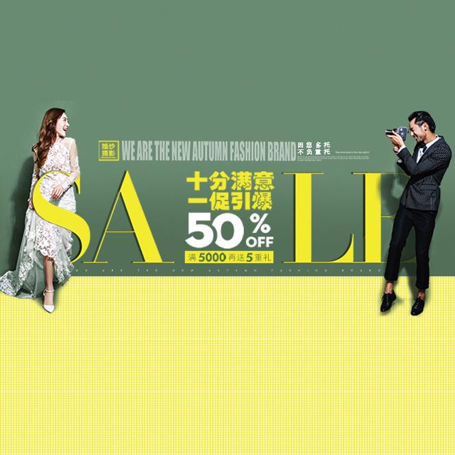 婚纱摄影-微信广告