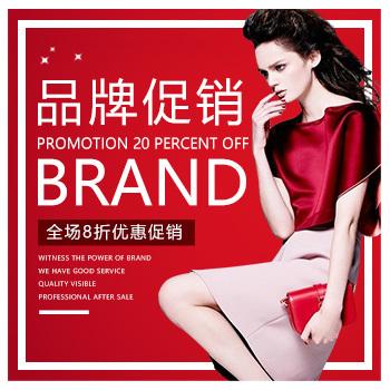 女装包包-微信广告