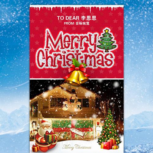 动态温馨圣诞节贺卡同学朋友聚会邀请函