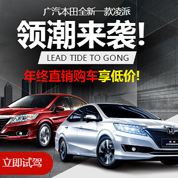 汽车促销-微信广告