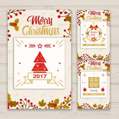 圣诞节动态企业宣传祝福贺卡