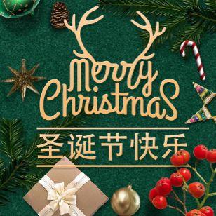 圣诞节温情语音祝福
