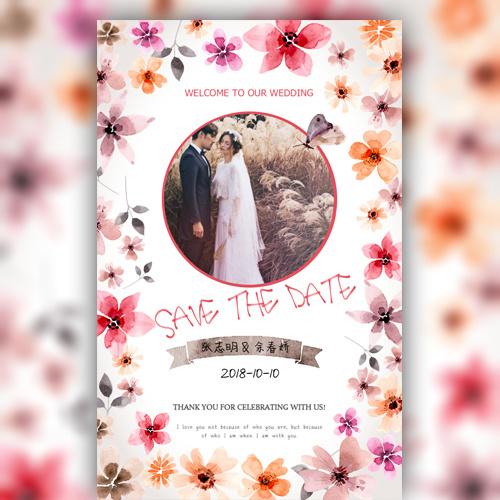 清新时尚韩式婚礼粉色浪漫婚唯美文艺森系结婚请帖