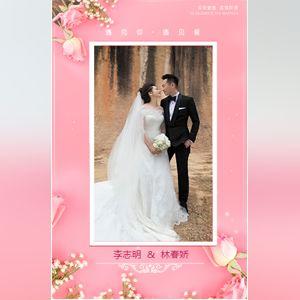 婚礼邀请函/结婚请柬请帖 简约时尚 唯美小清新邀请函
