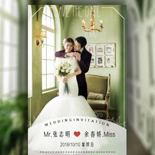 高端韩式唯美婚礼邀请函文艺清新大气结婚请帖喜帖