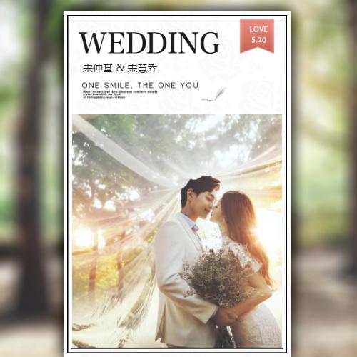 高端杂志风唯美韩式小清新婚礼邀请函
