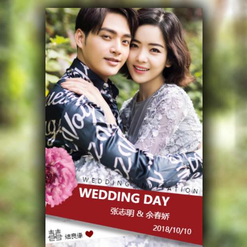 高端杂志风婚礼邀请函浪漫唯美韩式婚礼邀请函