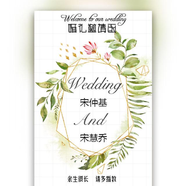 高端唯美婚礼邀请函婚礼请柬请帖高端大气婚纱照相册