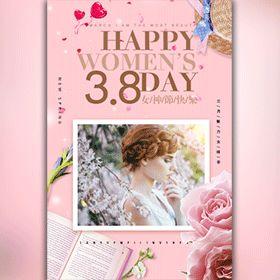 38祝福相册 妇女节表达贺卡 女神节闺蜜相册 女生节