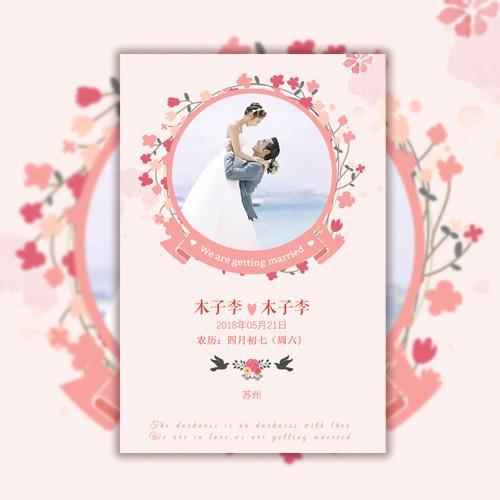 简约小清新浪漫韩风时尚花朵婚礼邀请函请柬