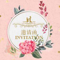 浪漫温馨的婚礼邀请函