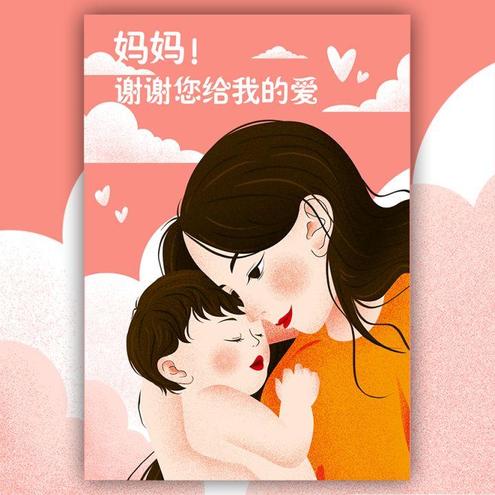 走心文案温馨画中画母亲节个人企业祝福自媒体宣传