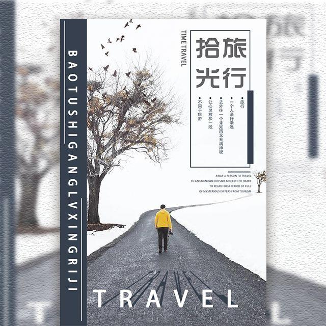 情侣朋友闺蜜/旅行纪念相册