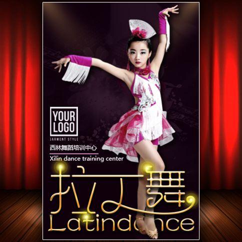 街舞招生拉丁舞芭蕾培训班街头舞蹈兴趣班培训招生