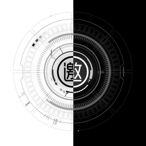 极简黑白点线科技邀请函企业推广