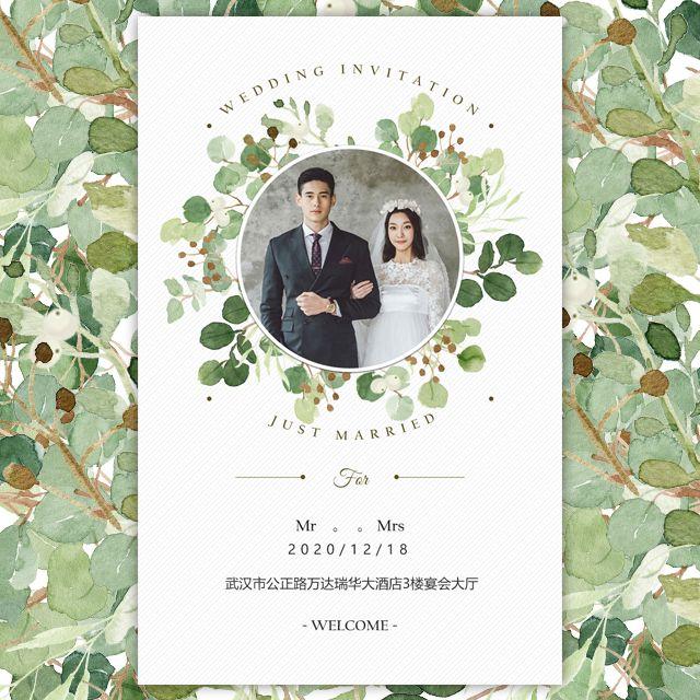 时尚森系小清新婚礼邀请函