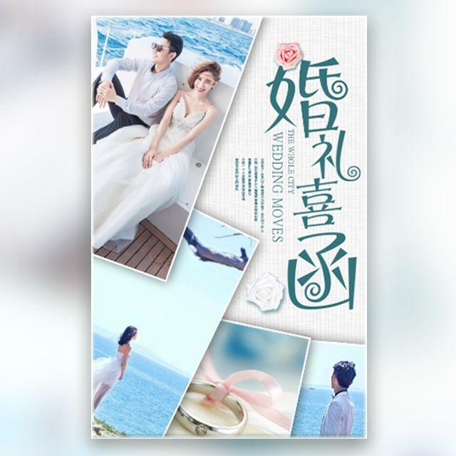 ONLY创意清新婚礼高端唯美文艺时尚夏日风情主题婚礼